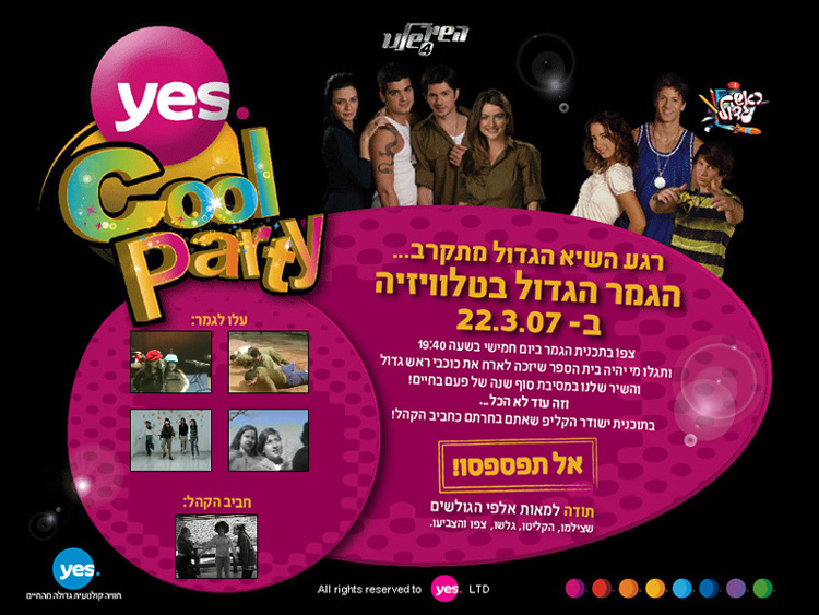 yescoolparty